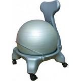 Vivamax GYFLGYT gyermek tartásjavító labda Tartásjavítás VIVAMAX