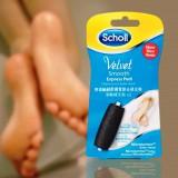 Scholl talpreszelő pótfej (Velvet Smooth Pótfej) Szépségápolás SCHOLL
