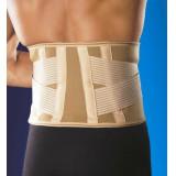 Neoprén derékszorító (merev, pánt) Anatomic help Szorítók, - ortézisek ANATOMIC HELP